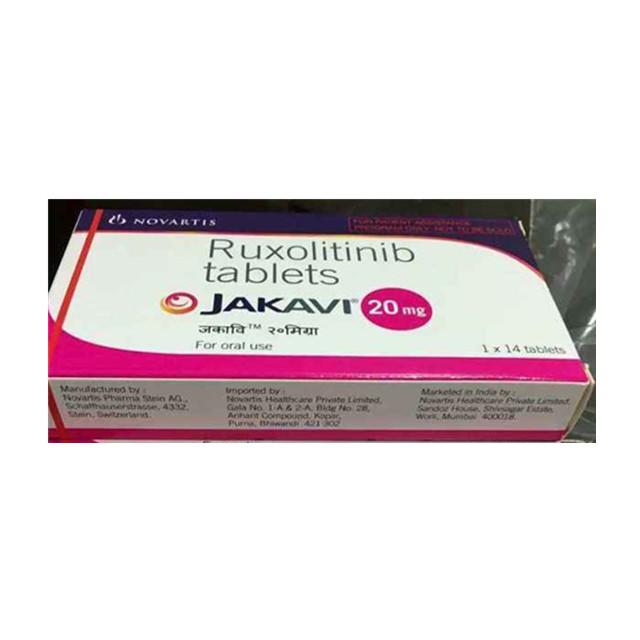 芦可替尼(捷恪卫)20mg*14片JAKAVI(Ruxolitinib)(印度诺华)【骨髓纤维化,白血病】