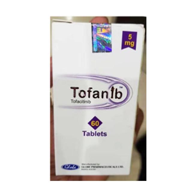 托法替布(尚杰)5mg*60片Tofanib(Tofacitinib) (孟加拉Globe)【类风湿关节炎】