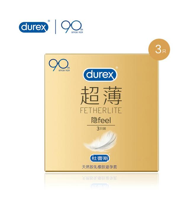 【计生避孕】【避孕套】杜蕾斯超薄3只装
